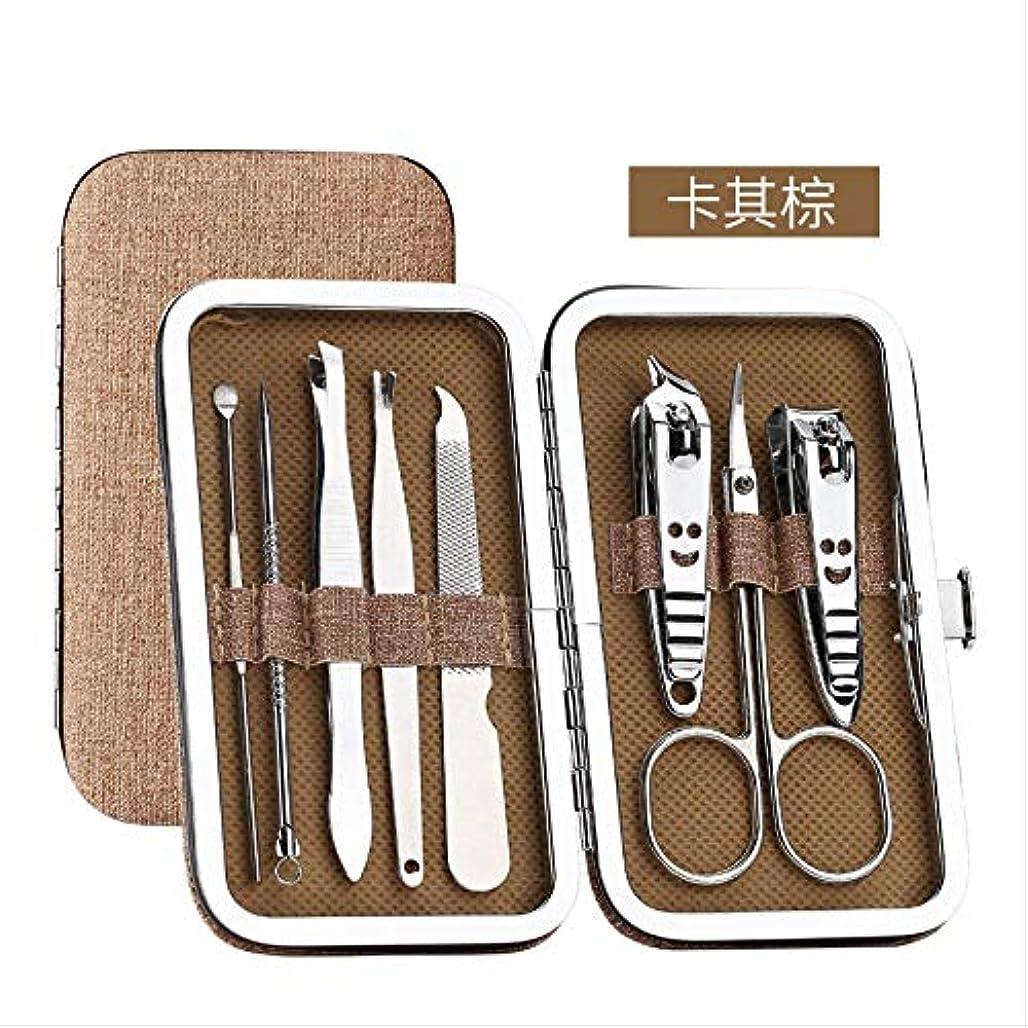 一生カイウス彼爪切りマニキュアネイルマニキュア爪切りツールセットの爪切り8個セット ブラウン