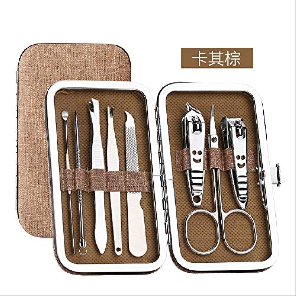不名誉な雇用者評価可能爪切りマニキュアネイルマニキュア爪切りツールセットの爪切り8個セット ブラウン