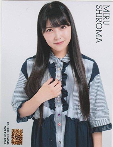 NMB48 アルバム 難波愛~今、思うこと~ 生写真 白間美瑠