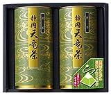 お茶ギフト(天皇杯・農林水産大臣賞を受賞)静岡茶(天竜茶)TNF-20