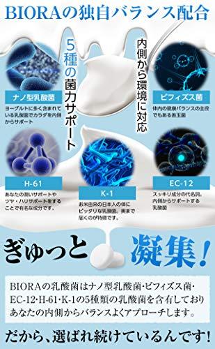『BIORA 乳酸菌 ビフィズス菌タブレット 1粒で1000億個の食べる乳酸菌 30日分』の4枚目の画像