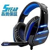 Beexcellent ゲーミングヘッドセット PS4 ヘッドセット マイク付 重低音強化 有線 高音質 3.5mm GM-3青
