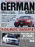 GERMAN CARS(ジャーマン カーズ) 2016年 02月号 [雑誌]