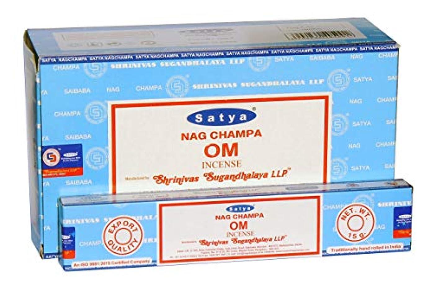 の間に迷彩食事Satya Nag Champa OMインセンススティック| 12パックx 15 Gm | 180グラム箱インドでは伝統的な手巻き