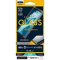 ラスタバナナ フィルム Xperia 1 SO-03L SOV40 曲面保護 強化ガラス ブルーライトカット 高光沢 ドラゴントレイル 3Dフレーム ブラック エクスペリア1 液晶保護フィルム 3DE1713XP1