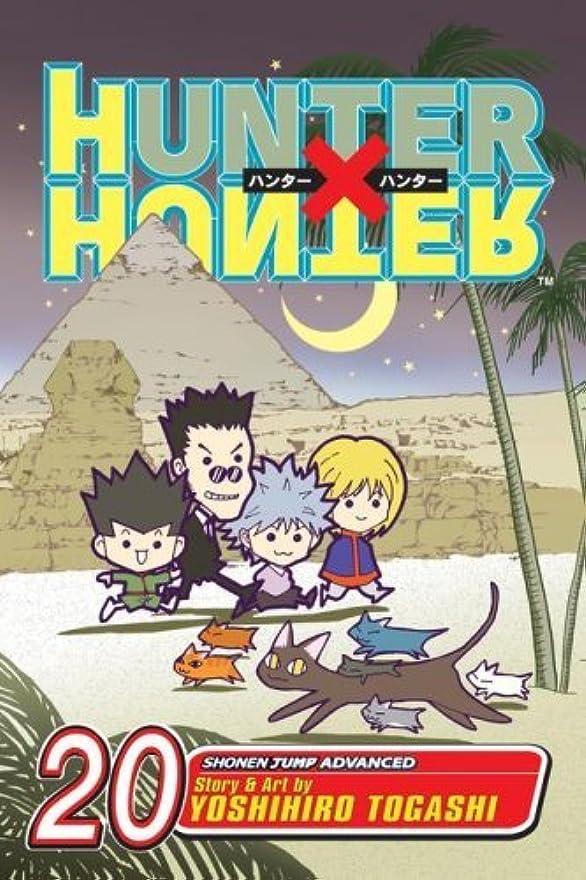 再集計メンダシティ粉砕するHunter x Hunter, Vol. 20: Weakness (English Edition)