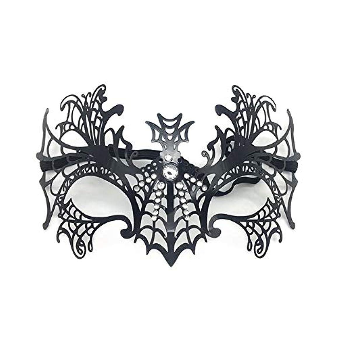 合体輝度定期的なハロウィンバットマスクパーティーセクシーなカットアウトハーフフェイスメタルマスク女性仮装射撃小道具