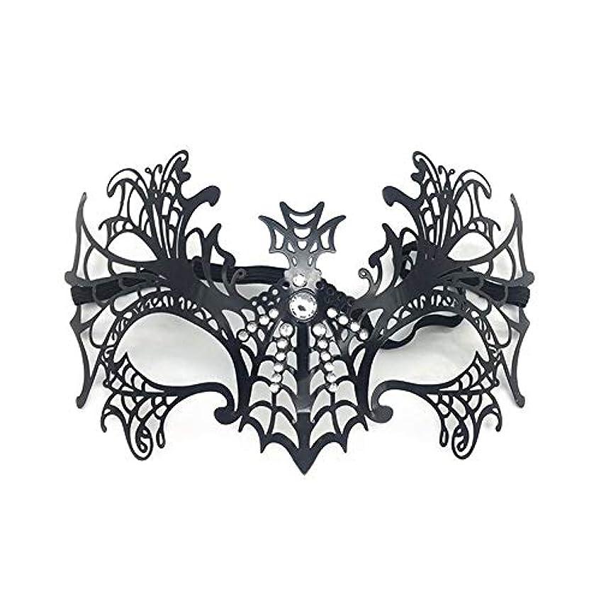 揺れるテキスト階ハロウィンバットマスクパーティーセクシーなカットアウトハーフフェイスメタルマスク女性仮装射撃小道具