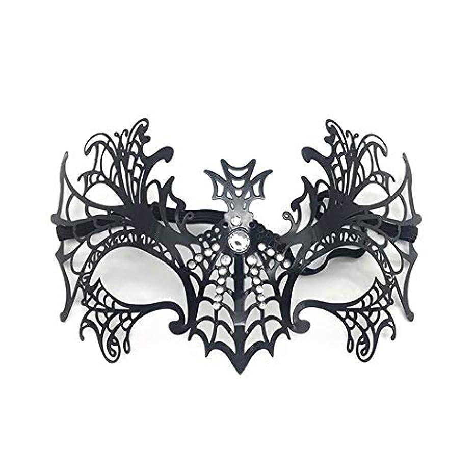 毛細血管霊用心するハロウィンバットマスクパーティーセクシーなカットアウトハーフフェイスメタルマスク女性仮装射撃小道具