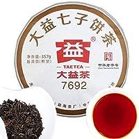 Chinese Pu'er tea 357g(0.787LB)プーアル茶こうちゃ紅茶中国茶飲料茶葉お茶Ripe Puer tea Black tea Dayi Qizi Cake Tea Pu-erh tea Cooked tea Old trees Pu erh tea Health Care Pu er tea Healthy Puerh tea Green Food