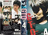 GTO(4) [VHS]