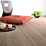 カーペット 3畳 なかね家具 ウール100% 天然素材 防ダニ 抗菌 防炎 3畳(176x261) ダークブラウン 055gra
