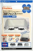 三菱アルミニウム Kireidea 3面フェンス 美感 西洋陶器柄 高さ37.5cm×幅124cm ガスコンロ・IHクッキングヒーター兼用