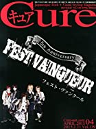 Cure(キュア) 2015年 04 月号 [雑誌]()