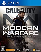【PS4】コール オブ デューティ モダン・ウォーフェア