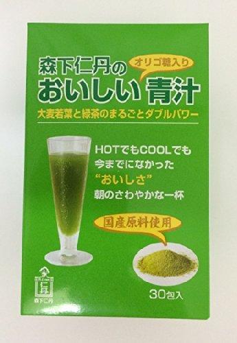 森下仁丹のおいしい青汁 3.3g×30包