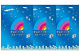 【早期購入特典あり】アメトーーク! ブルーーレイ 40・41・42※3巻セット(オリジナル着せ替えジャケット付) [Blu-ray]