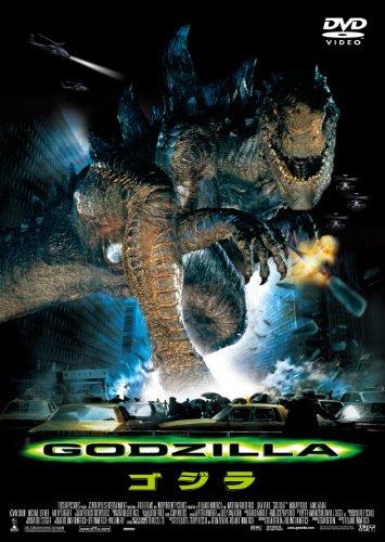 GODZILLA 【60周年記念版】 [DVD]の詳細を見る