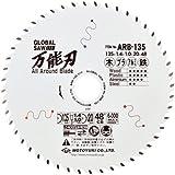 モトユキ グローバルソー チップソー 万能刃 多種材切断用 ARB-135