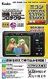 Kenko 液晶保護フィルム 液晶プロテクター Nikon COOLPIX S3700/S3600用 KLP-NCPS3700