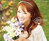 桜乃彩音スペシャルブック Ayane (タカラヅカMOOK) 画像
