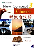 New Concept Chinese vol.3 - Textbook