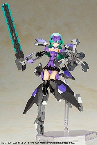 フレームアームズ・ガール アーキテクト Gun Metallic Ver. 全高約150mm NONスケール プラモデル