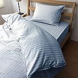 枕カバー 通常サイズ 43x63cm 超長綿ピロケース 日本製 60サテン 綿100% 【etoile(エトワール)】 (ブルー)