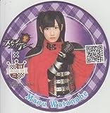 AKB48公式 CAFE&SHOP コースター【渡辺麻友】 ステージファイター