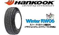 ハンコック(HANKOOK) スタッドレスタイヤ 4本セット Winter RW06 195/80R15 107/105L