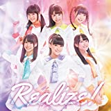 Realize!