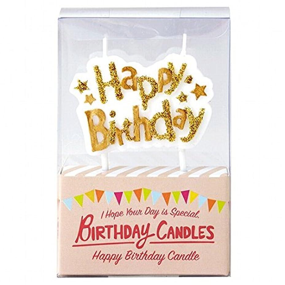 眼純度粘液カメヤマキャンドル(kameyama candle) バースデーケーキ用キャンドル 「 ゴールド 」