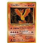 ポケモンカードゲーム 01f146 ファイヤー (特典付:限定スリーブ オレンジ、希少カード画像) 《ギフト》