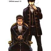 銀魂 シーズン其ノ弐 12 [DVD]