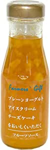 フルーツソース マンゴー220g