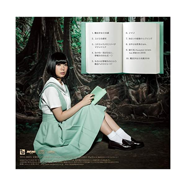 夢眠時代 (初回限定盤)(CD+DVD)の紹介画像2