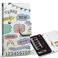 スマコレ ploom TECH プルームテック 専用 レザーケース 手帳型 タバコ ケース カバー 合皮 ケース カバー 収納 プルームケース デザイン 革 英語 数字 吹き出し 013457