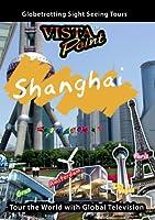Vista Point Shanghai China [DVD] [Import]