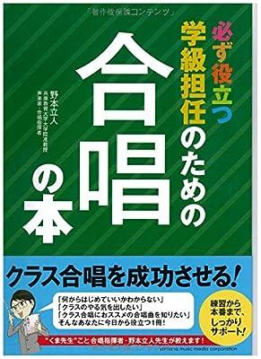 http://www.amazon.co.jp/dp/4636909925?tag=keshigomu2021-22
