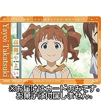 アイドルマスターウエハース7 [No.03.キャラクターカード:高槻やよい](単品)