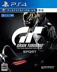 グランツーリスモSPORT リミテッドエディション 【早期購入特典】ボーナスカーパック (3台) DLCコード封入 - PS4