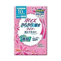 (20セット) 日本製紙クレシア ポイズライナーさらさら吸水スリム微量30枚