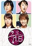 宮1.5 [DVD] 画像