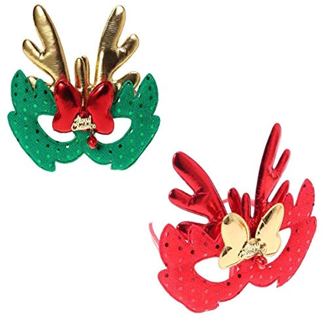 スロベニアテーブルを設定する犠牲BESTOYARD エルククリスマスコスチュームマスク布マスク子供大人コスプレクリスマスパーティー2個