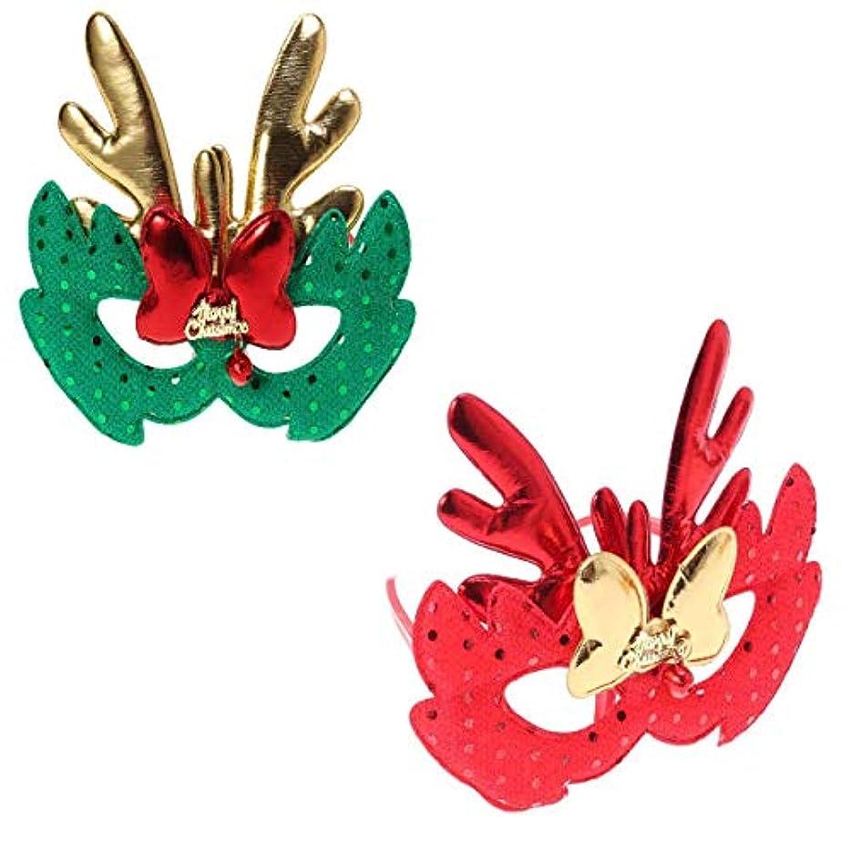 絶え間ない貫入水分BESTOYARD エルククリスマスコスチュームマスク布マスク子供大人コスプレクリスマスパーティー2個