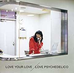 LOVE PSYCHEDELICO「Beautiful Lie」のジャケット画像