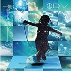 無題のドキュメント(初回生産限定盤)(DVD付)()