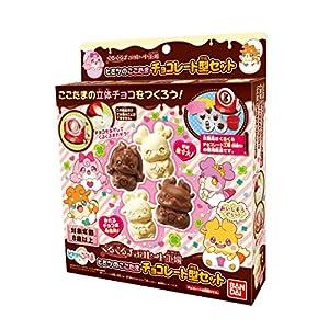 くるくるチョコレート工場 ヒミツのここたま チョコレート型セット
