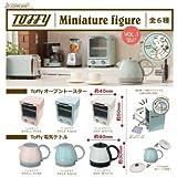 TOFFY トフィー ミニチュアフィギュア VOL.1 [全6種セット(フルコンプ)]