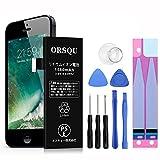 Orsqu バッテリー 交換 PSE 工具付 for iPhone5s iPhone5c 電池 1560mah ゼロサイクル 616-0667(アイフォン5対応不可)
